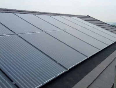 Update – Solar PV and Feed in Tariff Reduction